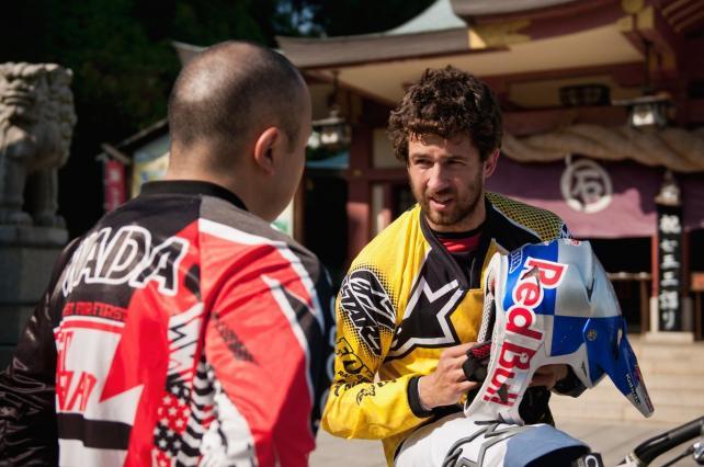 Jason Halayko / Red Bull Content Pool