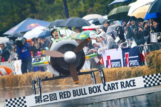 Yusuke Kashiwazaki / Red Bull Content Pool