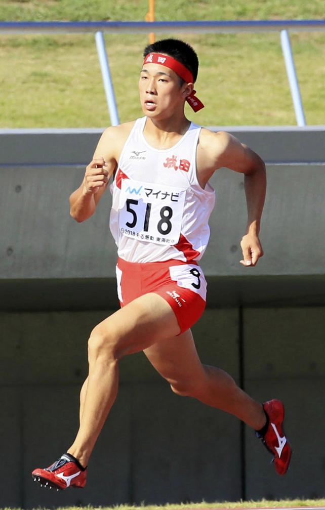 陸上男子400メートルで2位になった成田の荘司晃佑 ©読売新聞社