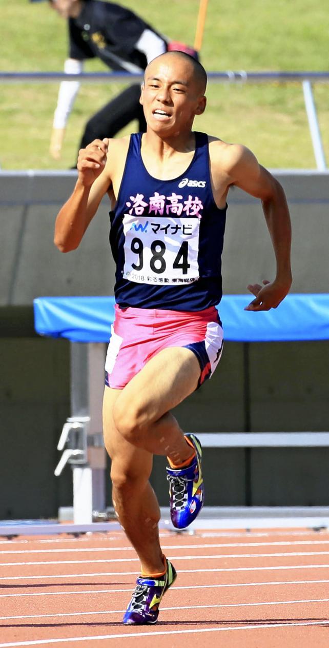 陸上男子400メートルで3位になった洛南の野口航平 ©読売新聞社