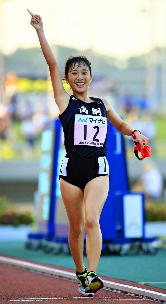 陸上女子5000メートル競歩で優勝した尚絅の村上藍 ©読売新聞社