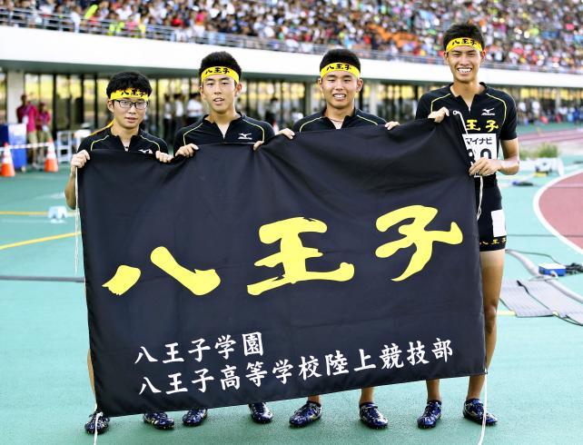 陸上男子400メートルリレーで優勝した八王子の選手たち ©読売新聞社