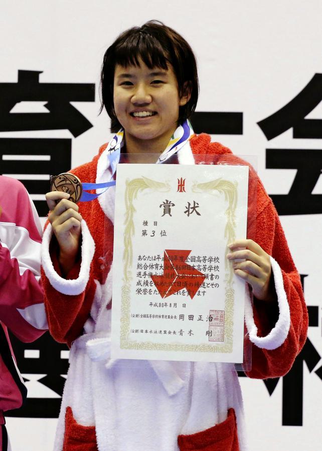 女子50メートル自由形で3位になった豊川の土井香凜 ©読売新聞