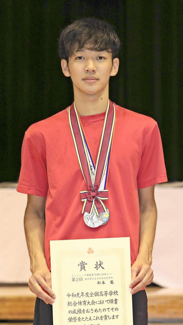 男子エペで準優勝した王子総合の松本龍選手