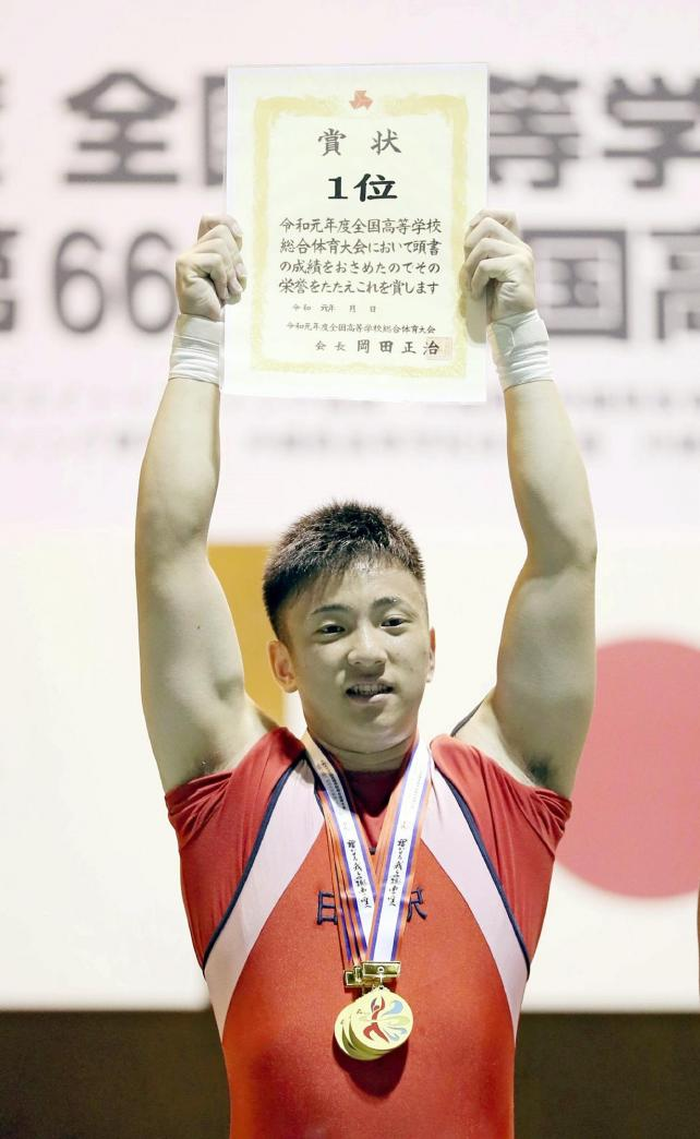 96キロ級で優勝した日大藤沢の不破翔大選手