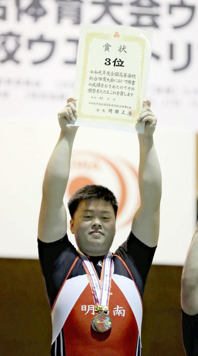 96キロ級で3位になった明石南の小鍛治涼希選手