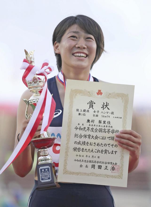 女子ハンマー投げで優勝した添上の奥村選手