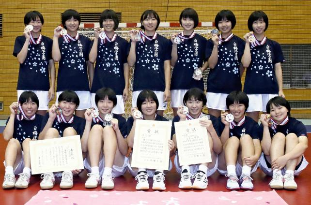 ハンドボール女子で準優勝した白梅学園の選手たち