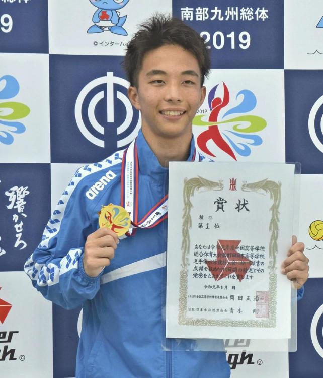 男子板飛び込み表彰台で笑顔を見せる優勝した別府翔青の山本選手