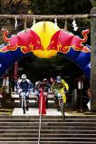 Hiroyuki Orihara / Red Bull Content Pool