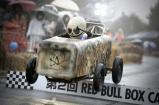 Naoyuki Shibata / Red Bull Content Pool