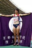 陸上女子200メートルで優勝した京都橘の壱岐あいこ ©読売新聞社