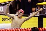 競泳男子1500メートル自由形で優勝した作新学院の遠藤光 ©読売新聞社