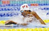 競泳男子400メートル個人メドレーで優勝した伊東の松本周也 ©読売新聞社