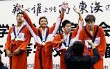 競泳男子400メートルメドレーリレーで優勝した京都外大西の選手たち ©読売新聞社