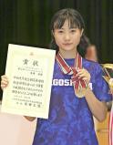 女子サーブルで準優勝した鹿児島南の尾崎世梨選手