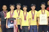 男子団体で準優勝した宇都宮南の選手たち