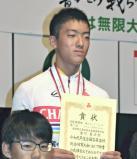 男子ロードレースを制した倉吉総合産の美甘選手