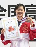 準優勝し、笑顔の豊川の木村選手