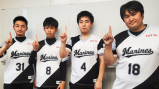 (c)Nippon Professional Baseball / (c)Konami Digital Entertainment