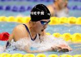 競泳女子400メートル個人メドレーで優勝した四條畷学園・谷川亜華葉選手