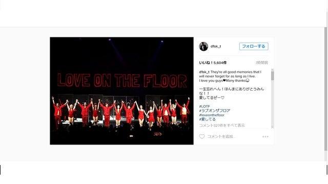 高橋大輔、初のダンスショー「LOVE ON THE FLOOR」を振り返る「一生忘れへん!」