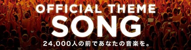 「湘南国際マラソン」 イメージガールとテーマソング募集