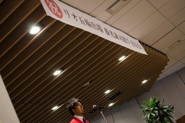 リオデジャネイロ五輪陸上200m日本代表・藤光謙司の壮行会をゼンリンが開催(2016年7月13日)差撮影:五味渕秀行