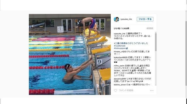 競泳・入江陵介、三重での国内最終合宿終了…いよいよ「ブラジルへ!」