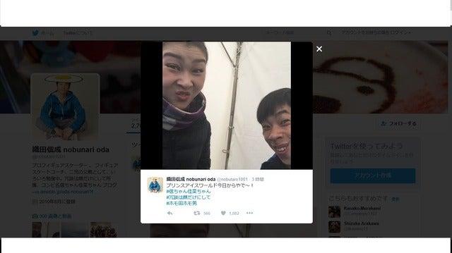 織田信成&村上佳菜子の変顔炸裂!「冗談は顔だけにして」