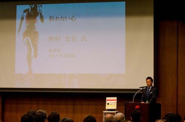 アスタリール・スポーツシンポジウムで柔道家の野村忠宏が講演(2016年7月26日)撮影:五味渕秀行