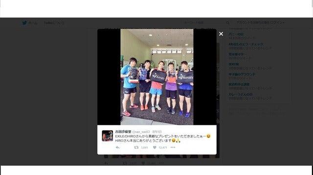 吉田沙保里、EXILEのリーダー・HIROから素敵なプレゼント「ありがとうございます」