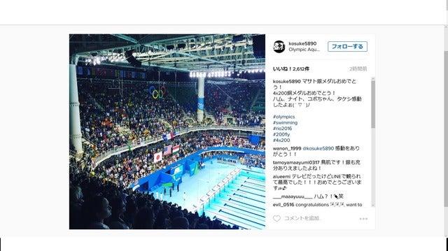 【リオ2016】坂井聖人が銀、800mリレーで銅獲得…北島康介が競泳メダルラッシュを祝福