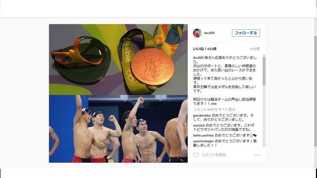 【リオ2016】競泳・松田丈志、集大成の800mリレーで銅メダル!…「東京五輪では金メダルを」後輩に託す