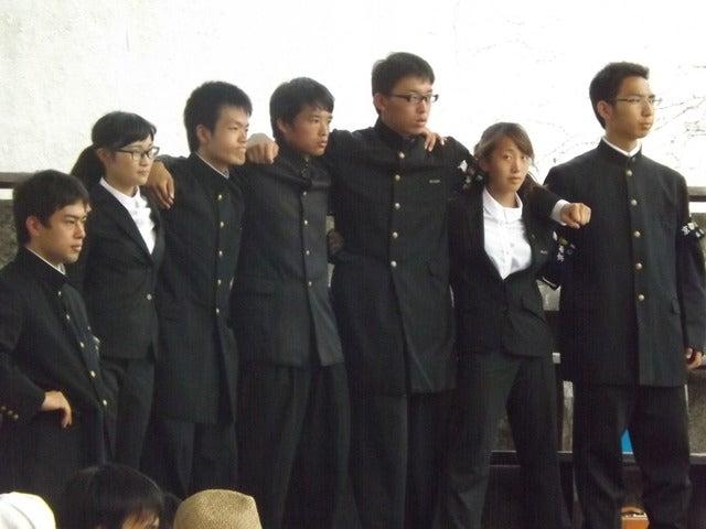 京大応援団