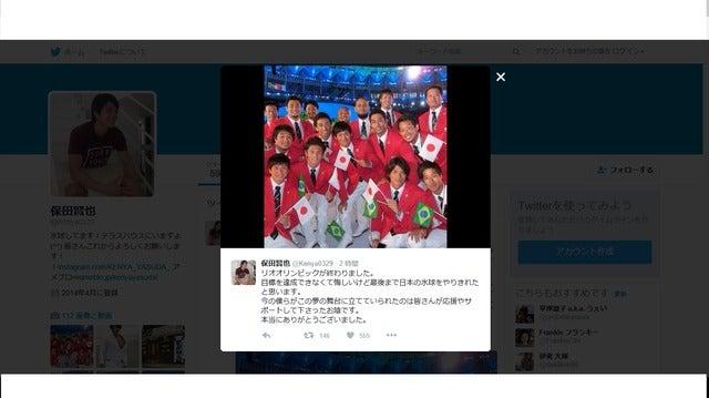 【リオ2016】水球男子、5戦全敗で大会終える…保田賢也「日本の水球をやりきれた」