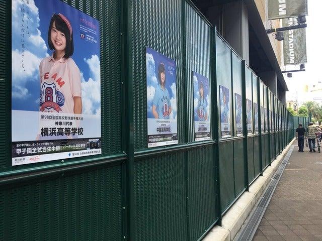 【高校野球2016夏】試合を見なくても楽しめる甲子園、胸熱スポット5選!