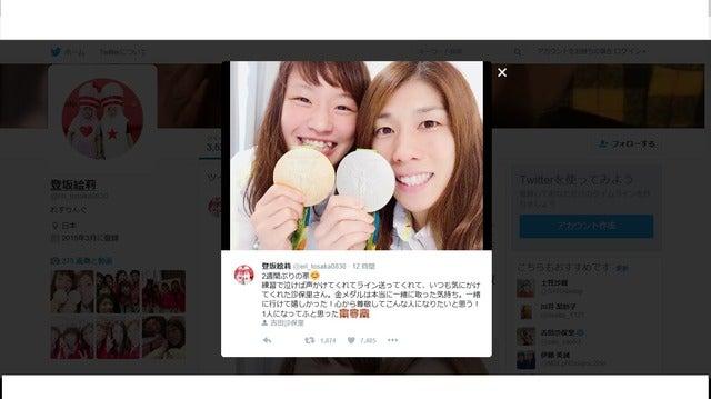 吉田沙保里、登坂絵莉の絆…後輩の金メダル「本当に嬉しかった」