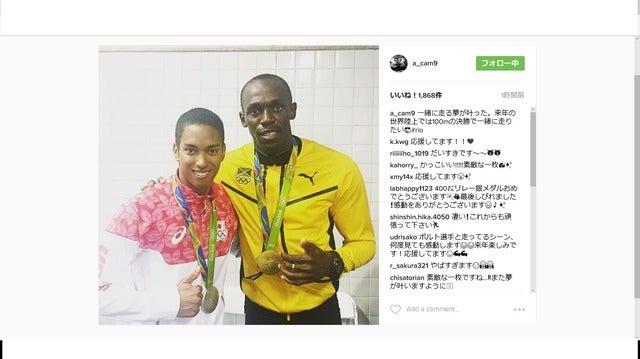 ケンブリッジ飛鳥、ボルトと肩を組む写真…次は「100mの決勝で一緒に走りたい」