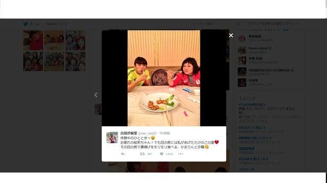 吉田沙保里、登坂絵莉の寝顔を激写…「唐揚げをモリモリ食べる」伊調馨と土性沙羅の姿も