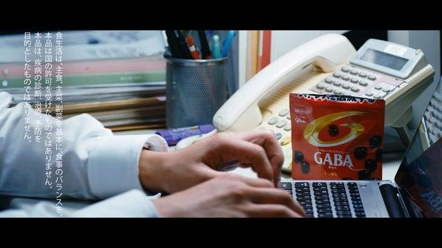 亀田興毅がチョコレート「ギャバ」動画で営業マンに