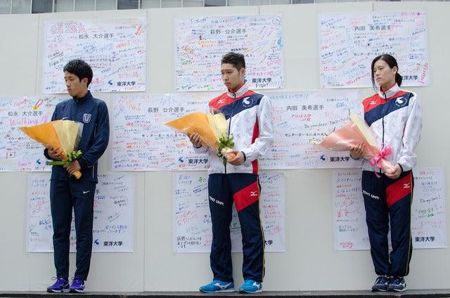 東洋大学でリオ五輪代表選手壮行会が開催、左から陸上の松永大介、競泳の萩野公介と内田美希(2016年5月16日)撮影:五味渕秀行