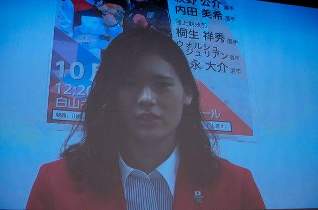 東洋大学がリオデジャネイロ五輪報告会にビデオメッセージで登場した内田美希(2016年10月3日)撮影:五味渕秀行
