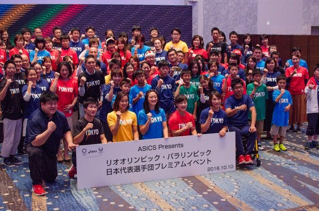 アシックスジャパンが「リオオリンピック・パラリンピック日本代表選手団プレミアムイベント」を開催(2016年10月10日)撮影:五味渕秀行