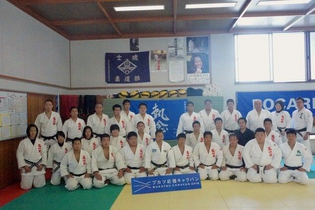 柔道家の野村忠宏、高松商業高柔道部25名を直接指導。大塚製薬の「ブカツ応援キャラバン」で訪問