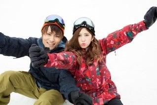 福島県内ゲレンデリフト券、20~22歳限定で平日無料「雪マジ!ふくしま」