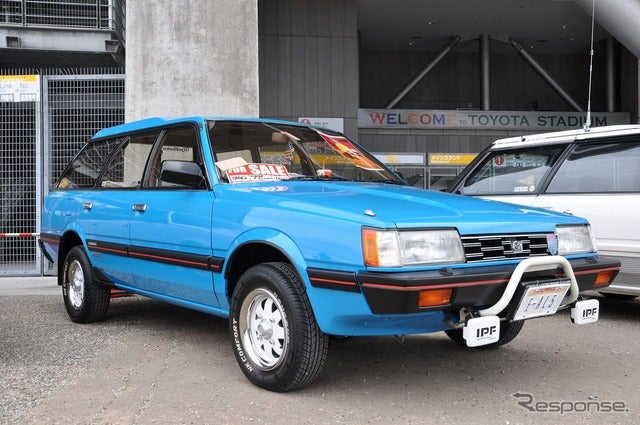 1986年 レオーネ ツーリングワゴン 1800 ST-AT AL5嶽宮 三郎