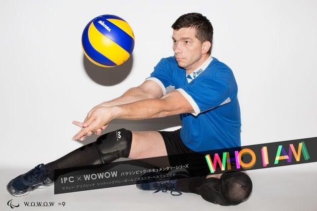 WOWOWのパラリンピックドキュメンタリーシリーズ『WHO I AM』第3回はサフェト・アリバシッチを紹介