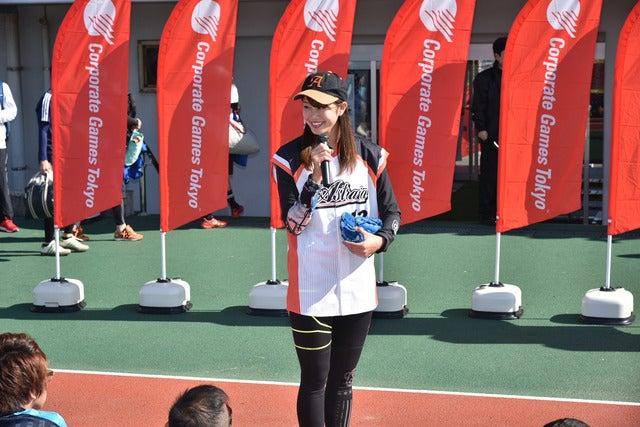 稲村亜美、陸上トラックでの始球式で97km記録…ザ・コーポレートゲームズ