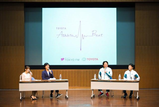 TOKYO FM『TOYOTA Athlete Beat』に青山学院大学陸上部の原晋監督と下田裕太選手が出演